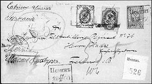 registered envelope mailed with Russian Post of Peking to Germany
