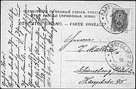 "registered envelope from ""Russia East-Asiatic Port"" to Germany"