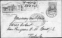 "registered envelope with MOUKDEN I.J.P.O. and transit postmark ""I.J.P.O. 1 Mukden-Chang Chun South Manchuria"""
